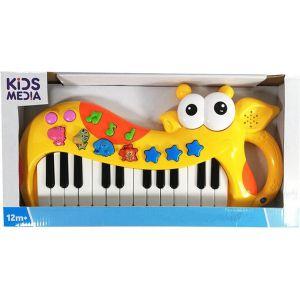 Vrolijke Giraf Piano -Leuk en erg Leerzaam - 12m+ - Piano