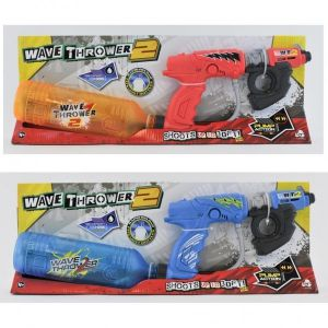 Waterpistool Wave Thrower